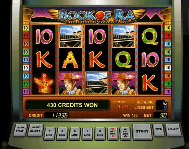 Vavada – казино, которое вас точно порадует