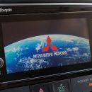 Mitsubishi представит 11 новых моделей в течение трех лет
