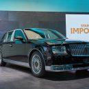 Toyota представила третье поколение «японского Rolls-Royce»