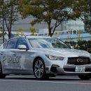 Nissan вывел на дороги Токио свой первый беспилотник