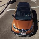 Renault готовит квыпуску «Гранд Каптюр»