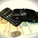 Госдума не готова отказаться от транспортного налога