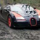 Видео: Как богачи месят грязь на Bugatti, Ferrari и Lamborghini