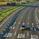 Представители МАДИ заглянули в глаза водителей на трассе М4 «Дон»