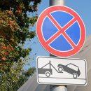 В Москве разрешат парковку под запрещающими знаками
