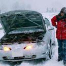 10 причин затруднённого пуска двигателя в холода