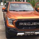 Lifan клонировал американский Ford Raptor