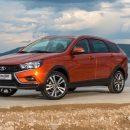 Стартовали продажи универсалов Lada Vesta