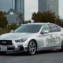 Nissan вывел на улицы Токио полностью беспилотный автомобиль