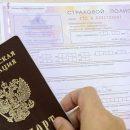 Базовый тариф ОСАГО может вырасти до 30 тысяч рублей