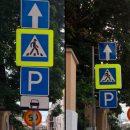В Москве появились знаки-флажки