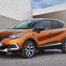 Renault сделает второй компактный кроссовер для Европы
