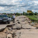 Конкурс на самую плохую дорогу России