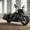 Новинка от Harley Davidson – роскошный Road King Special 2017