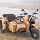 В Китае был выпущен мотоцикл с коляской от фирмы Chang Jiang