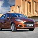 Ford Fiesta в октябре подорожала на 16 тысяч