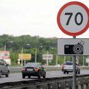 Камеры ГИБДД теперь фиксируют нарушения временных знаков