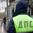 Как заказывали: штрафы для пешеходов могут вырасти до 2,5 тысяч