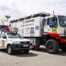 Японский автоконцерн Hino Motors построит завод в Подмосковье