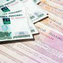 Бонус-малус: Российский союз автостраховщиков раскрыл статистику