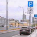 В Москве на три дня сделают парковку бесплатной