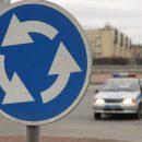 Правила проезда круговых перекрестков меняются