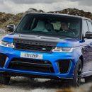 Рассекречен обновленный Range Rover Sport SVR
