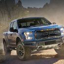 Ford сделает внедорожный автопилот