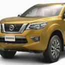 Рассекречена внешность нового Nissan Pathfinder