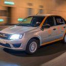 Вмосковском каршеринге появятся Lada Granta с«автоматом»