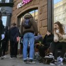 ГИБДД ограничила движение по Тверской из-за старта продаж iPhone X