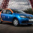 В московском каршеринге стал доступен Renault Logan