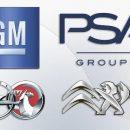 Все Opel станут вариациями моделей PSA