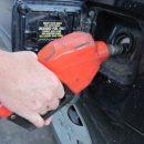 Сбой каталитического крекинга вызвал рост цен на бензин