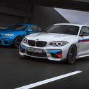 BMW уже вынуждена тестировать гибридные М-модели