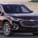 Российская линейка Chevrolet пополнится новым кроссовером