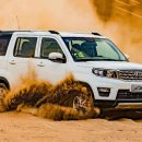 Китайцы клонировали Land Rover Discovery