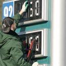 Эксперт: цены на бензин превысят 50 руб. за литр весной 2018 года