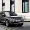 Range Rover представил свою самую дорогую модель в истории