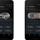 Автомобили Lada в 2018 году получат дистанционное управление