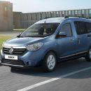 Названа дата российской премьеры новой модели Renault