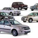 Все модели LADA попали в госпрограмму субсидирования лизинга