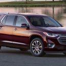 Новый кроссовер Chevrolet Traverse придет в Россию в начале 2018 года