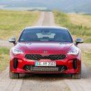 В России скоро начнут продавать самый мощный Kia