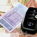 Российских водителей все-таки хотят разделить на любителей и профессионалов