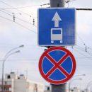 Местным властям разрешат самим решать, кого пускать на выделенки