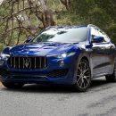 Maserati приостановит производство автомобилей
