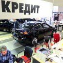 В России стали чаще покупать автомобили в кредит