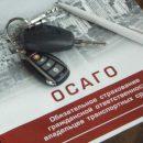 Автостраховщики переложат свои убытки на автовладельцев