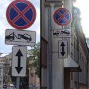 В России вводят несколько десятков новых дорожных знаков